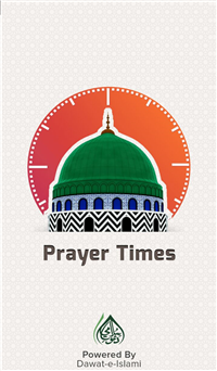 Maghrib Prayer Time Sharjah