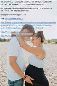 Powerful Love Spells Which Work 27785149508