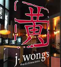 J Wongs Thai and Chinese Bistro