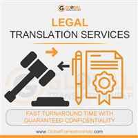 Global Translation Help