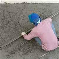 ConcreteConctracting4