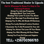 Powerful Spells Caster In USA And Worldwide