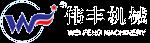 Zhuji Guanghui